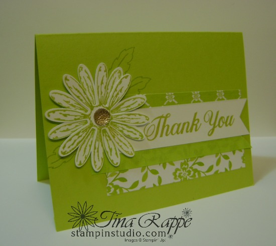 Stampin' Up! Daisy Delight stamp set, Daisy Punch, Lemon Lime Twist In Color, Stampin' Studio
