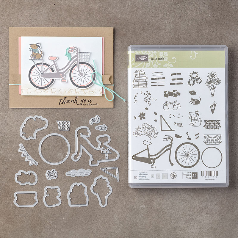 Bike Ride Bundle